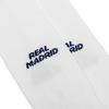 Гетры футбольные Реал Мадрид домашние Adidas 2020-2021