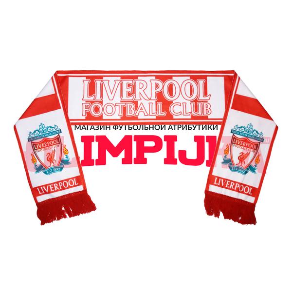 Клубный шарф Ливерпуля флисовый